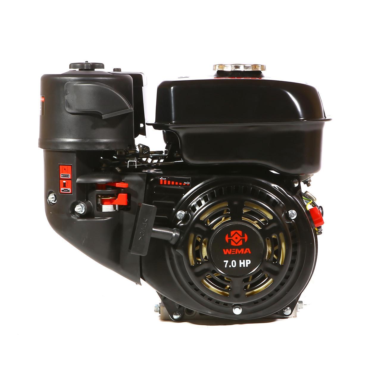 Двигатель бензиновый Weima WM170F-T/20 New (7,0 л.с.,вал под шлиц)