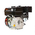 Двигатель бензиновый Weima WM170F-T/20 New (7,0 л.с.,вал под шлиц), фото 7