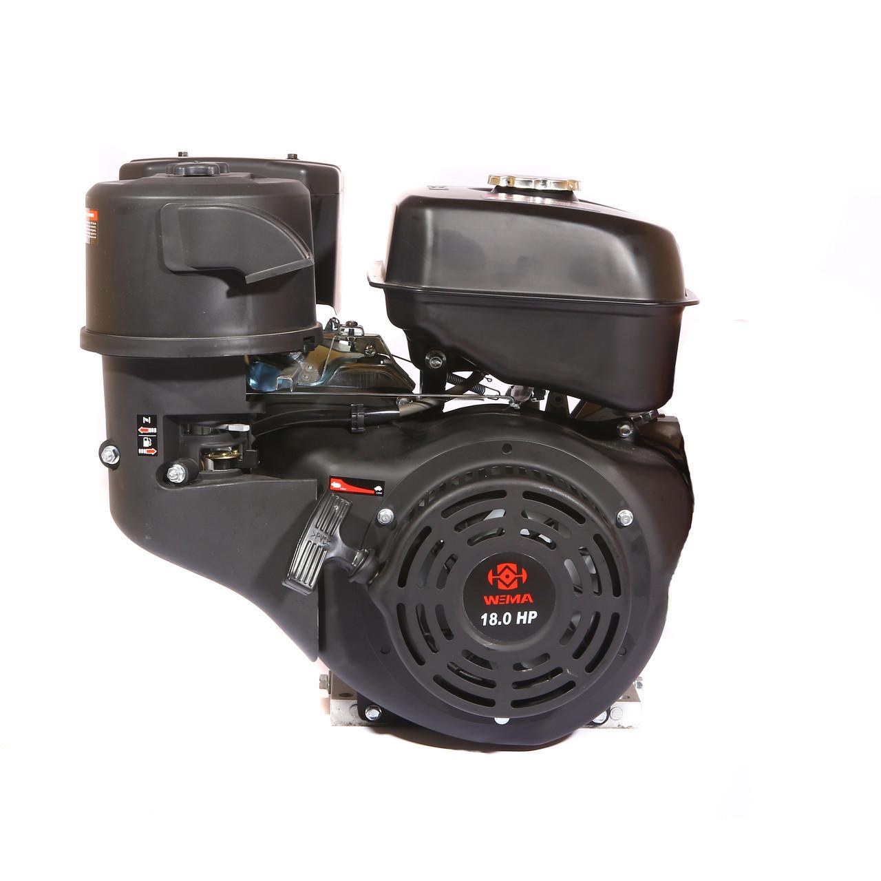 Двигун бензиновий Weima WM192F-S New (18 к. с.,вал під шпонку)