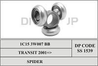 DP SS 1539 Крестовина шруса -внутренняя FORD TRANSIT