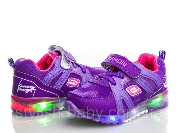 Детская обувь с подсветкой. Детская спортивная обувь бренда СВТ.Т - Meekone для девочек (рр. с 21 по 26), фото 2