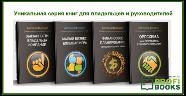 polnyj_komplekt_knig_aleksandra_vysockogo_11