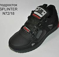 Подростковые кожаные кроссовки Splinter. Производство Харьков 22cdda95ce5ec