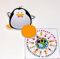 Магнитный стенд для крепления рисунка Пингвин