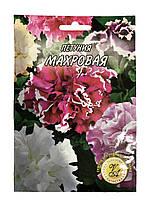 Семена петунии Махровая 1 г