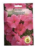 Семена петунии Розовая 1 г