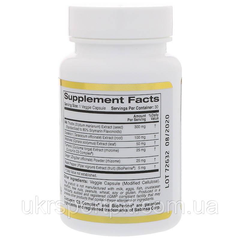 Силимарин Silymarin Milk Thistle Extract, California Gold Nutrition, 30 Caps