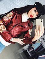 Женская куртка-косуха с нашивкой