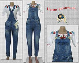 Женский джинсовый комбинезон Cudi светло-синего цвета бойфренд