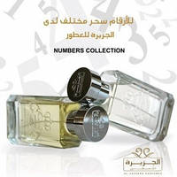 Парфюмерия унисекс Al Jazeera No 2 Number Collection 50ml , фото 1