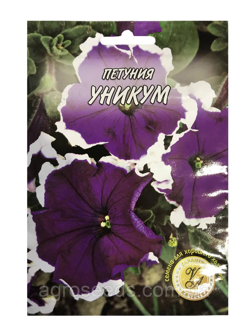 Семена петунии Уникум 1 г