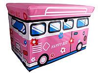 Коробка / ящик для детских игрушек Happy Bus розовый