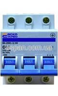 Автоматические выключатели ВА 3П 2001 Аско УкрЕМ