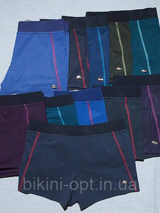 Чоловічі купальні шорти Marko. Різні кольори, фото 2