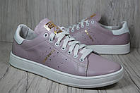Adidas Stan Smith кожаные женские мокасины на шнурках, фото 1