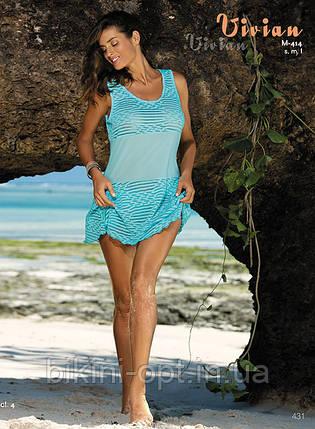 Милая пляжная туника Marko M 414 VIVIAN. Разные цвета, фото 2