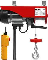 Таль электрическая канатная 900 Вт 250/500кг YT-5904