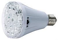 Світлодіодна Лампа з АКУМУЛЯТОРОМ 16 світлодіодів