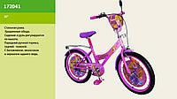 Велосипед Рапунцель 20 дюймов для девочки