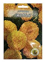 Семена бархатцев Желтые 2 г