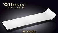 Блюдо для сервировки прямоугольное Wilmax WL-992621 30*10 см