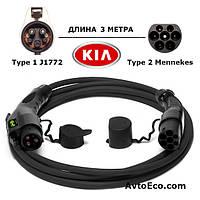 Зарядный кабель KIA Soul EV Type1 J1772 - Type 2 (32A - 3 метра)