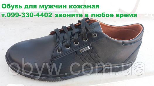 Кроссовки  Calambia кожаные мужские
