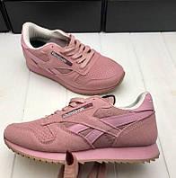 Женские спортивные кроссовки кеды Reebok Pink Classic Рибок класик пинк  розовые реплика b80a1e3527b02