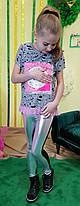 Копия Туника детская с евросеткой Звезда р.122-140, фото 2