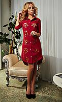 """Платье с перфорацией """"Кирра""""  красного цвета, фото 1"""