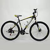 Велосипед HAMMER-29, фото 4