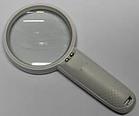 Лупа (диаметр 75мм.) с подсветкой белая (3Х увелич.)