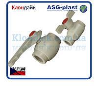 Полипропилен кран шаровой с пластиковым шаром 32 ASG-Plast (Чехия)