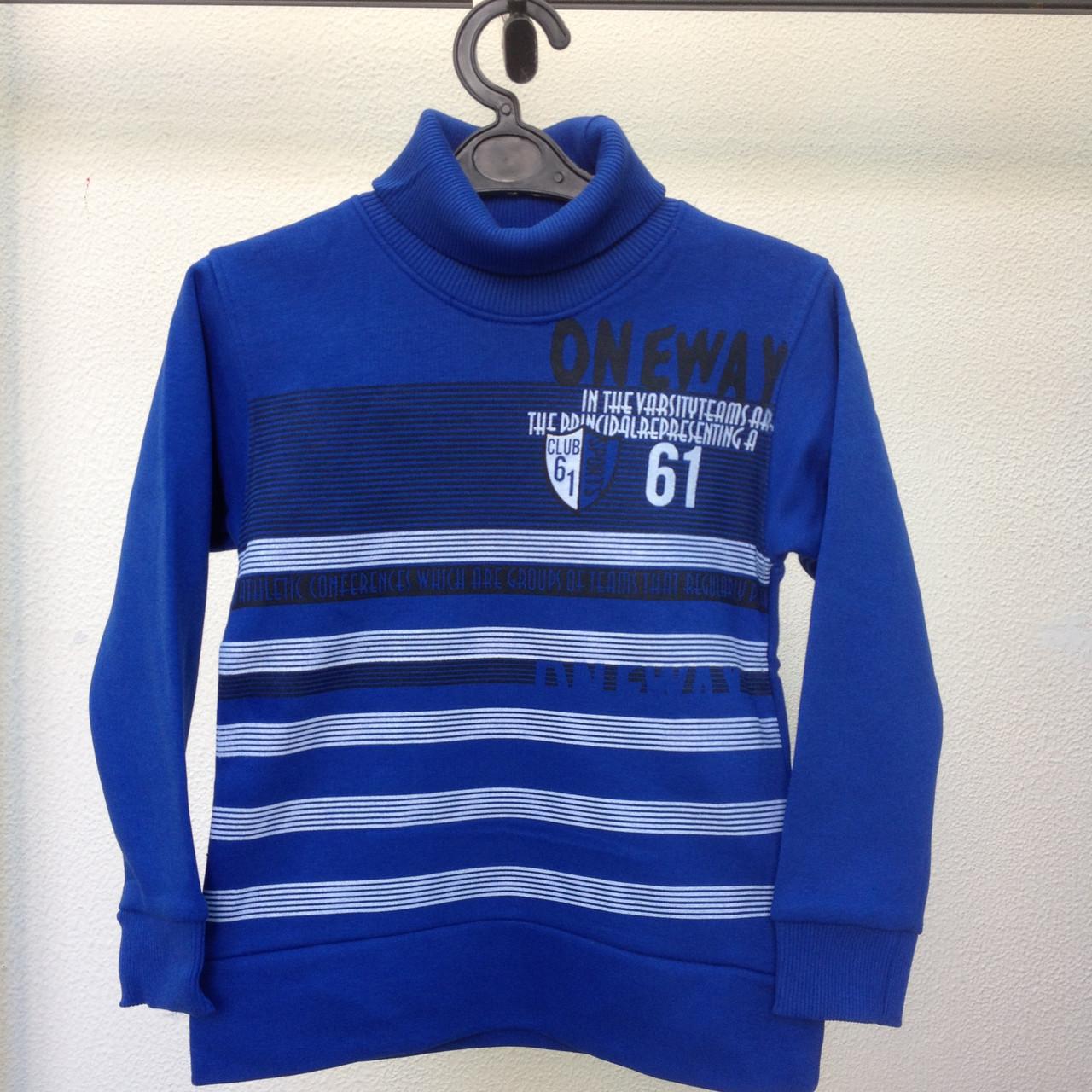 dc76f6cb325d Детская одежда оптом Гольф толстовка теплый на флисе для мальчиков оптом - Детская  одежда оптом
