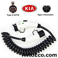 Зарядный кабель KIA Soul EV Type1 (J1772) - Type 2 (32A - 5 метров)