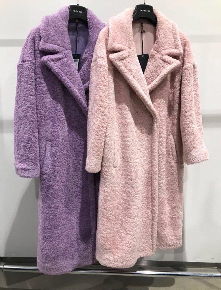 Женское Пальто-шубка Imperial Италия b1af8d236bc95