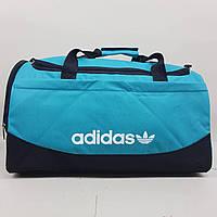 Дорожная сумка 52*29