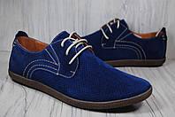 Мужские летние туфли, мокасины перфорация
