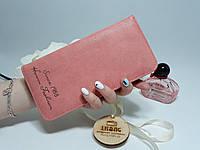 Женский мягкий кошелек розового цвета с отделкой под нубук