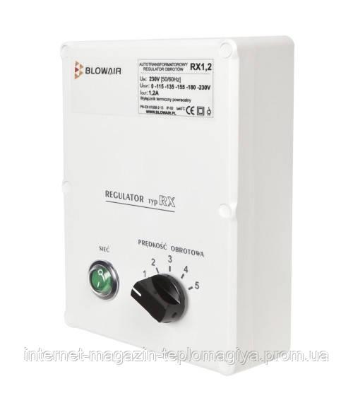 Трансформаторный регулятор скорости RX 1,2A