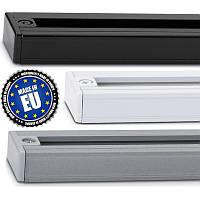 Шинопровод для светильников или трек, однофазный 220V