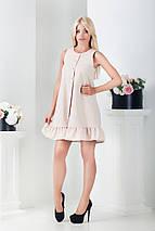 Женское летнее платье-трапеция (Абби mrb), фото 3