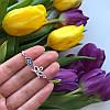 Браслет серебристый в стиле Tiffany с подвеской от Сглаза, фото 2