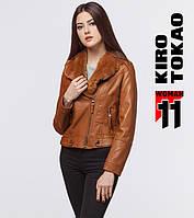 11 Киро Токао | Женская куртка демисезонная 4575 коричневый