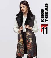 11 Киро Токао | Женская жилетка демисезонная 8255-1 серый