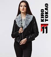 11 Киро Токао | Женская куртка демисезонная 4624 черный-серый