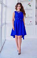 """Нарядное приталенное мини-платье """"Marengo"""" с кружевом и пайетками (большие размеры)"""