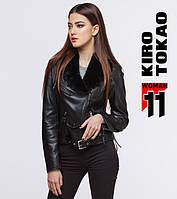 11 Киро Токао | Женская куртка демисезонная 4826 черный