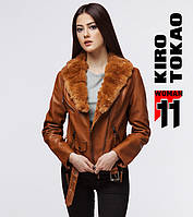 11 Киро Токао | Демисезонная куртка японская женская 4826 коричневый