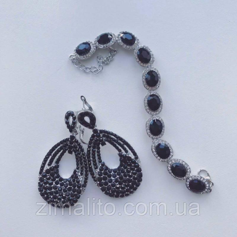 Браслет серебристый Jamala с черными камнями и белыми стразами